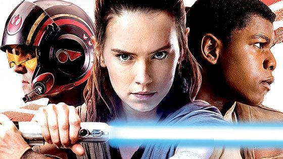 The Last Jedi 54d2b