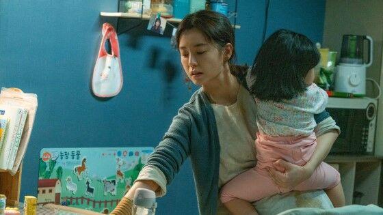 Film Kim Ji Young Born1982 43706