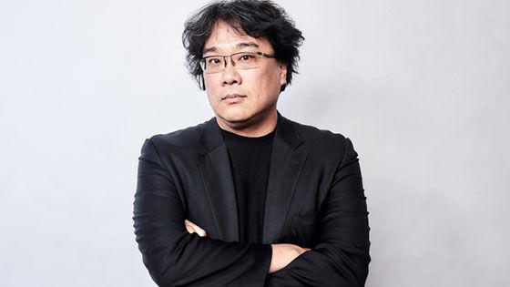 Bong Joon Ho 40a81