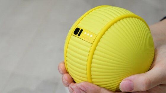 Samsung Ballie 8c76a