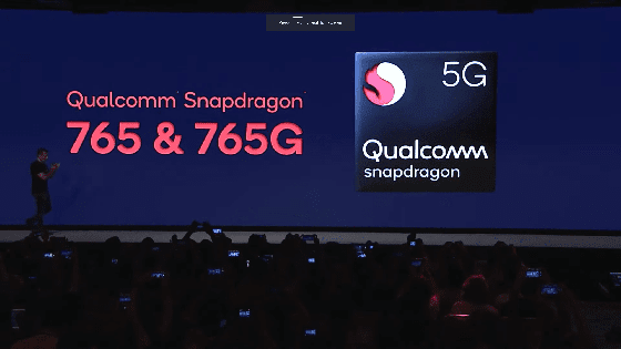 Snapdragon 765G E413a