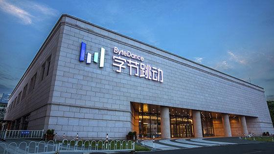 TikTok Office A052d