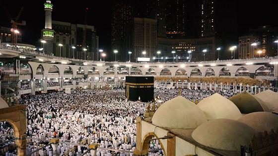 Mecca F0cb4