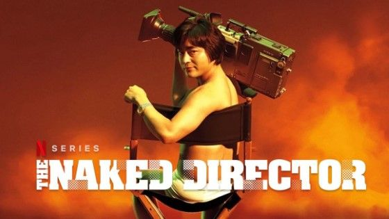 The Naked Director 1235b