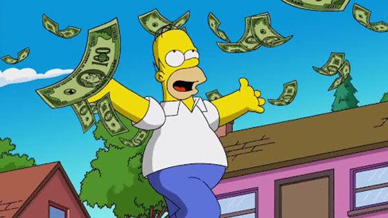 Homer Raining Money 43769