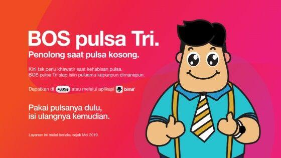Cara Pinjam Pulsa Tri (Hutang Pulsa) Terbaru 2020 - JalanTikus.com