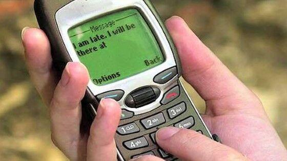 Nada Dering Sms Nokia Jadul 83c7d