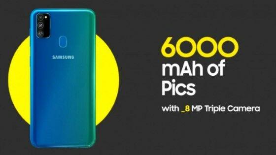 Kelebihan Samsung M30s Dengan M31 D07cf