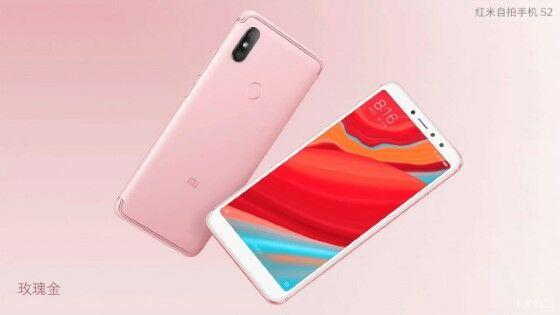 Xiaomi S2 Harga Bekas 2007c
