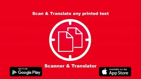 Aplikasi Translate Bahasa Dari Foto E4021