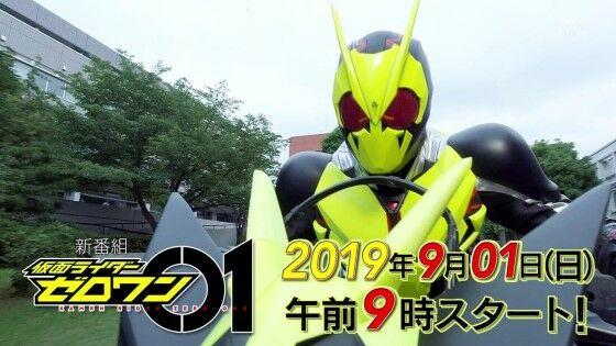 Download Kamen Rider Zero One Sub Indo 436e7