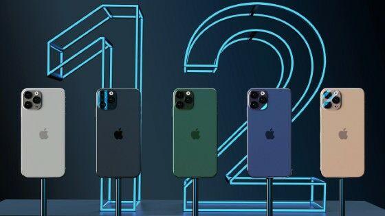 Nada Dering Iphone 12 8c5f6
