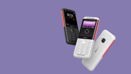 HP Nokia Murah Terbaik 389b8