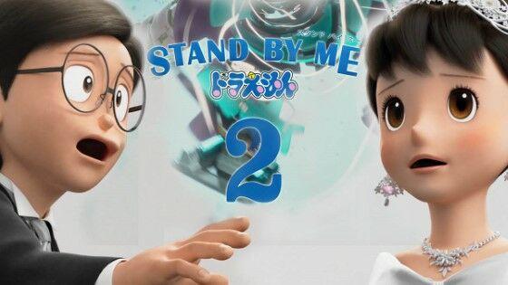 Doraemon2 Custom 4b6f7