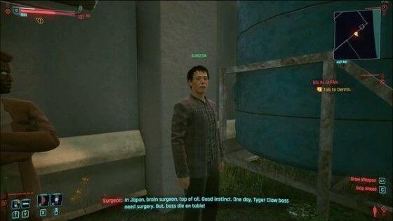 Cyberpunk 2077 Steam 6ff49