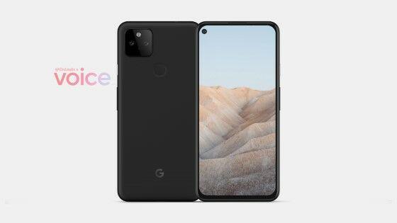 Spek Google Pixel 5a C699e