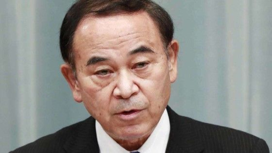 Menteri Kesepian Jepang Tetsushi Sakamoto 1db63