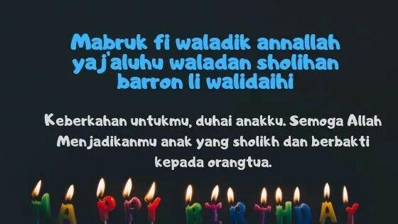 Ucapan Selamat Ulang Tahun Islami Custom 20451