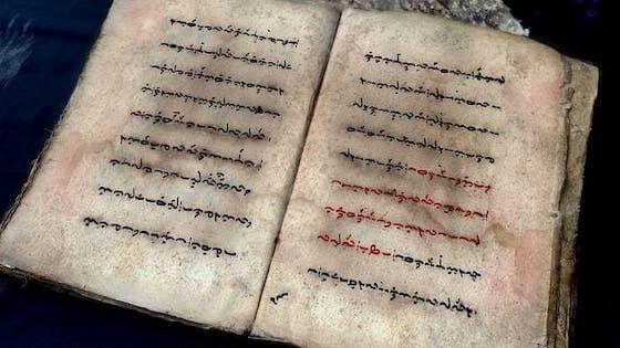 Tulisan Kuno Indonesia A3313