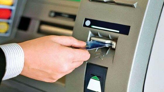 Bni Internet Banking Mobile 974c8
