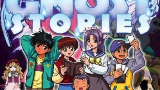 Anime Horor Yang Gagal Menakutkan E888f
