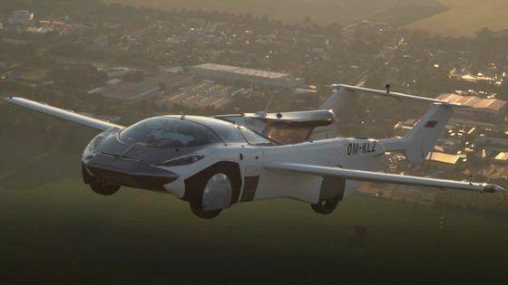 Mobil Terbang B710a