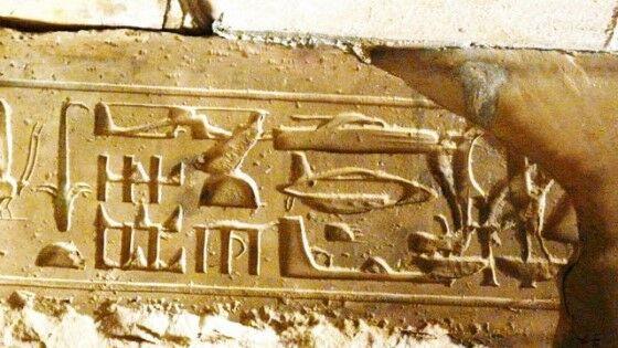 Hieroglif Helikopter E16fb