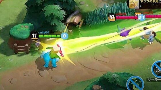 Kapan Pokemon Unite Rilis Di Playstore D571b