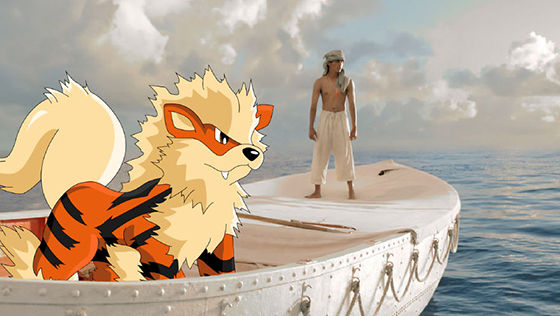 Arcanine In Life Of Pi