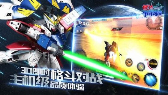 Gundam Battle 1 29593