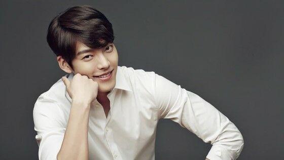 Kpop Kim Woo Bin Custom 0fcb3