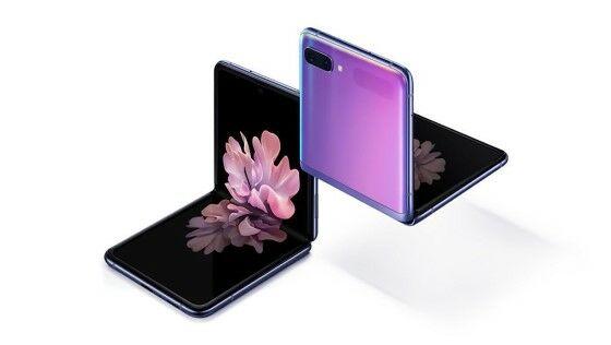 Hp Snapdragon 855 Samsung C4911