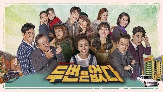 Download Drama Korea Never Twice Custom 204b4