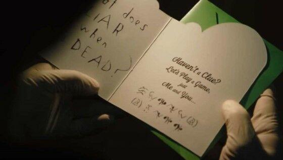 The Batman Riddler Message 9dda2