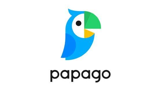 Naver Papago 384c7