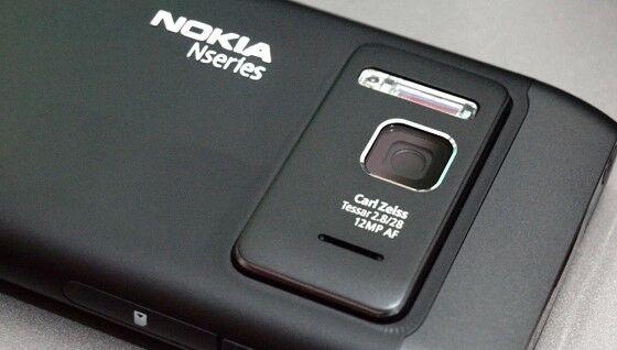 Sejarah Kamera HP 5 701ff