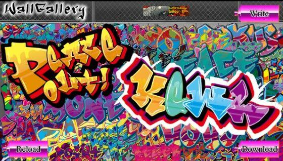 Graffiti Graffiti Maker Custom 0a6fe