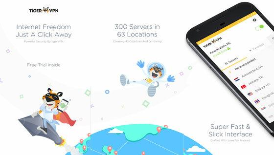 Aplikasi Internet Gratis Tiger Vpn F5278