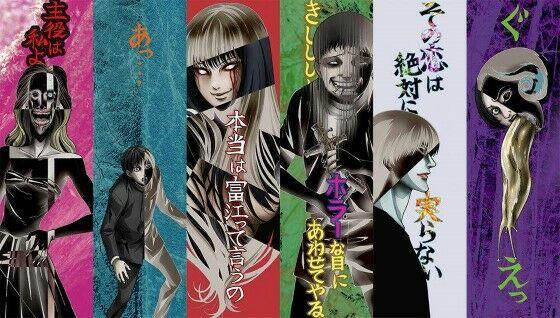 Anime Horor Yang Sama Sekali Tidak Seram 539d8