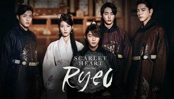 Scarlet Heart Ryeo 2016 Fd4ff
