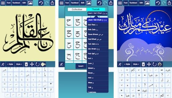 Aplikasi Tulisan Arab 4 Ab11b