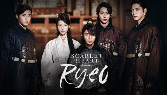 Drama Korea Saeguk Tersedih Scarlet Heart Ryeo 9f865