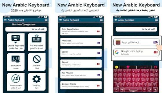 Aplikasi Tulisan Arab 7 06cf9