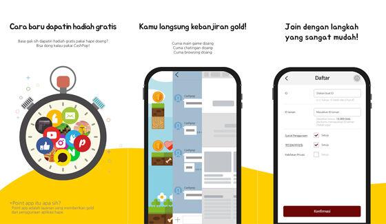 Aplikasi Penghasil Pulsa Cashpop 7d11f