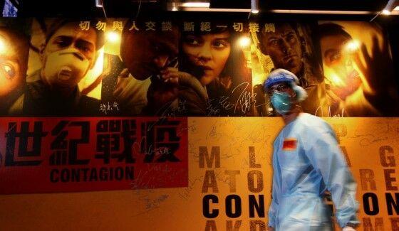 Contagion Film D57b5