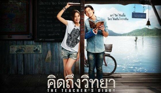 Film Drama Thailand Tentang Sekolah 71853
