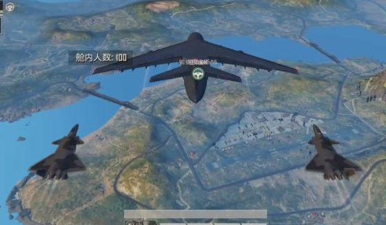 Cara Download Game For Peace Airforce 1399d