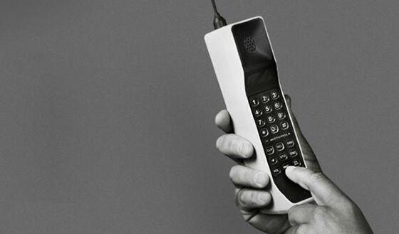 Ponsel Tanpa Ram 1