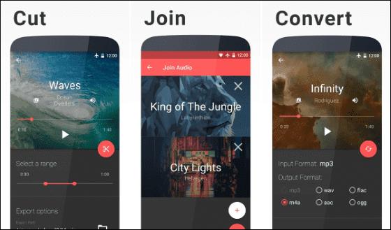 aplikasi-edit-lagu-terbaik-android-1