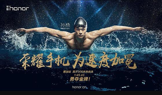 Honor Tunjuk Sun Yang Sebagai Brand Ambassador 02 15ad5